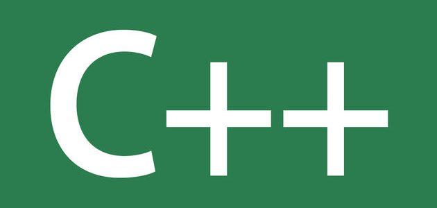 دوره آموزشی برنامه نویسی به زبان C++