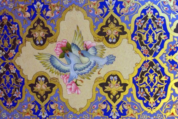 گروه هنرهای سنتی ایرانی مجتمع فنی تهران