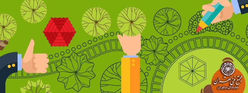دوره آموزش طراحی فضای سبز