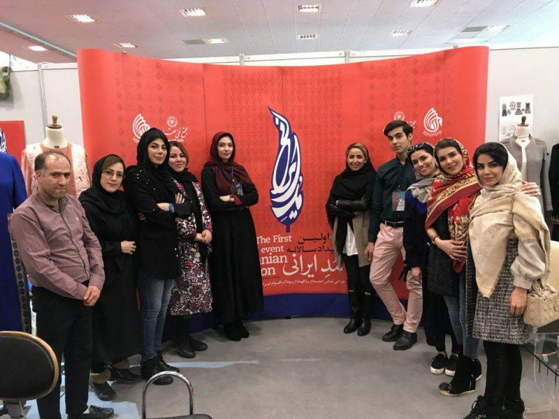 طراحی پارچه و لباس مجتمع فنی تهران