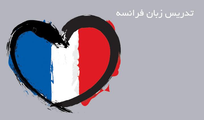 مجتمع فنی تهران نمایندگی نیاوران