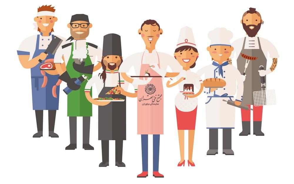 آموزش آشپزی بین المللی