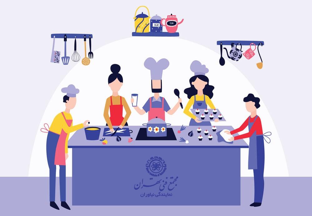 کلاس آموزش آشپزی ملل