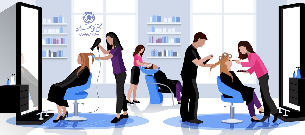 فرصت های شغلی دوره مراقبت از پوست و مو