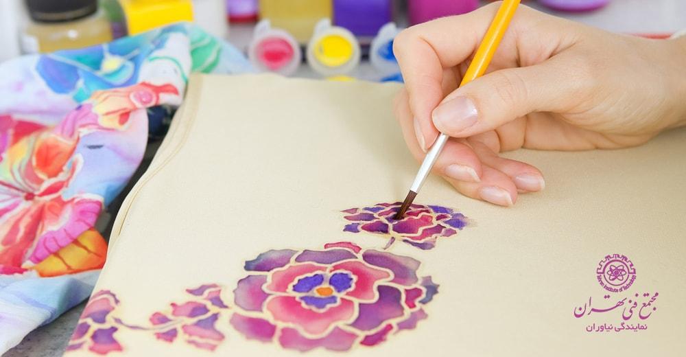 آموزش نقاشی روی پارچه