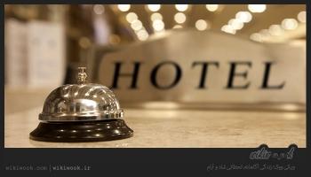 مجتمع فنی تهران - نمایندگی نیاوران - دوره آموزشی تخصصی هتلداری