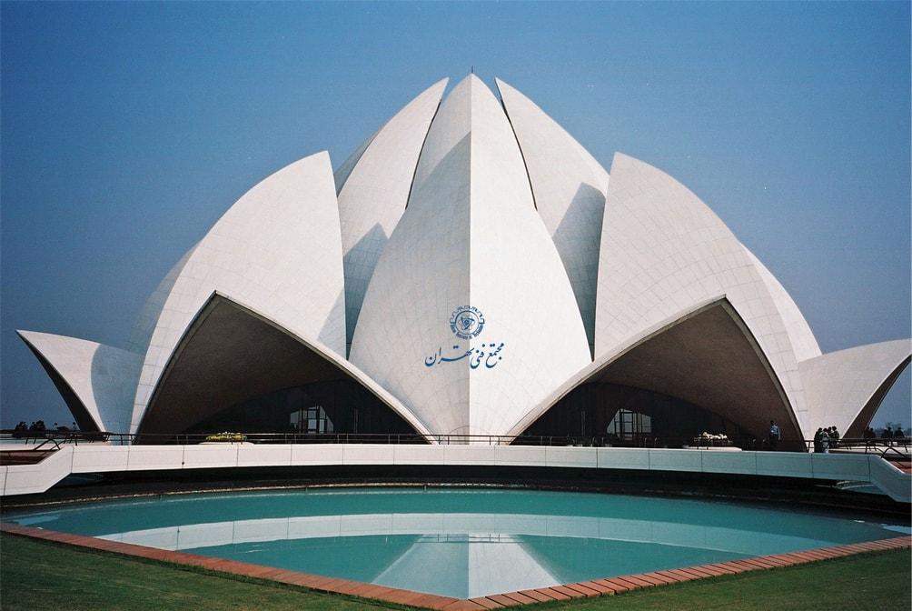 تقارن در معماری