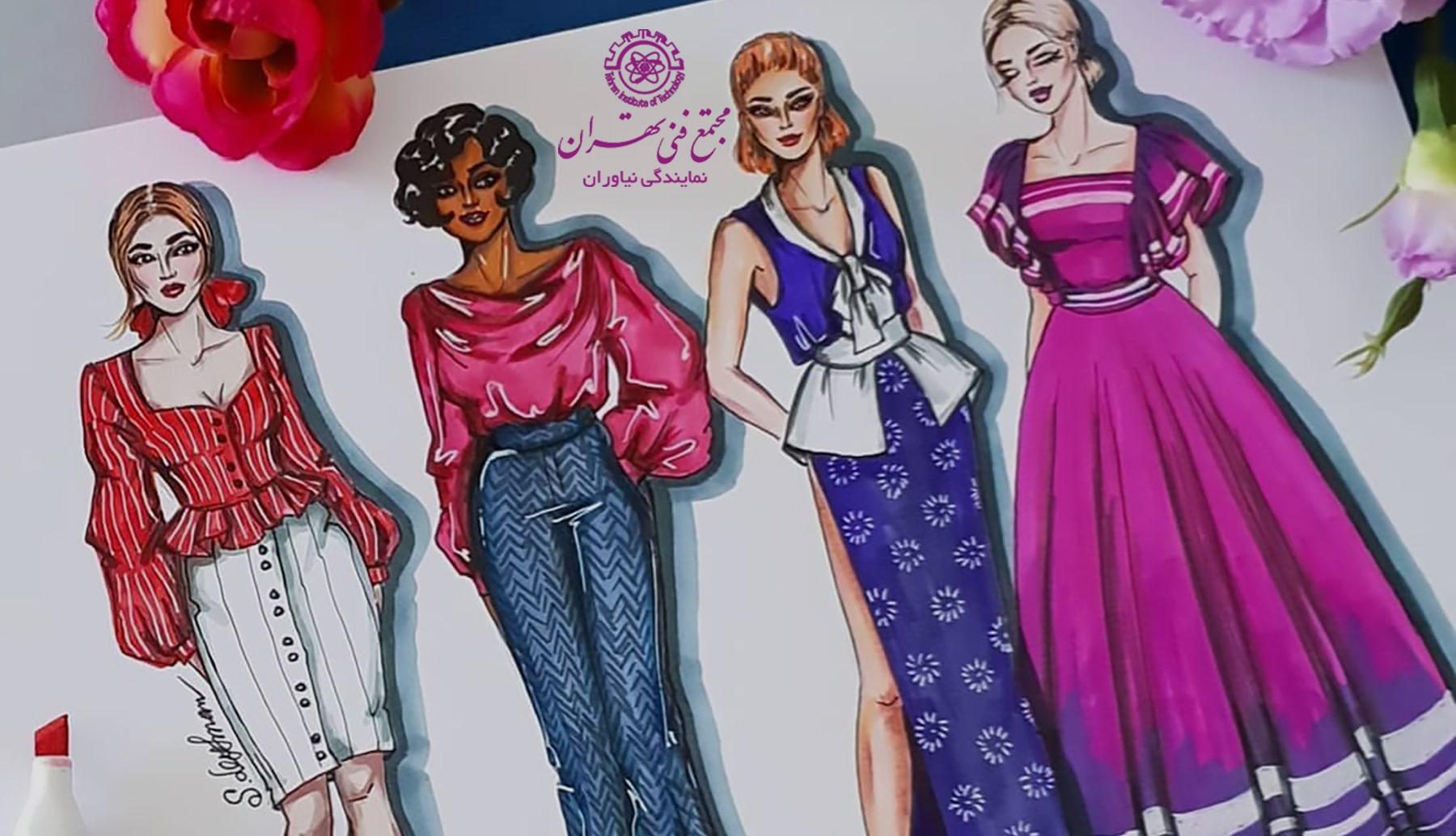 جنسیت سازی در طراحی لباس