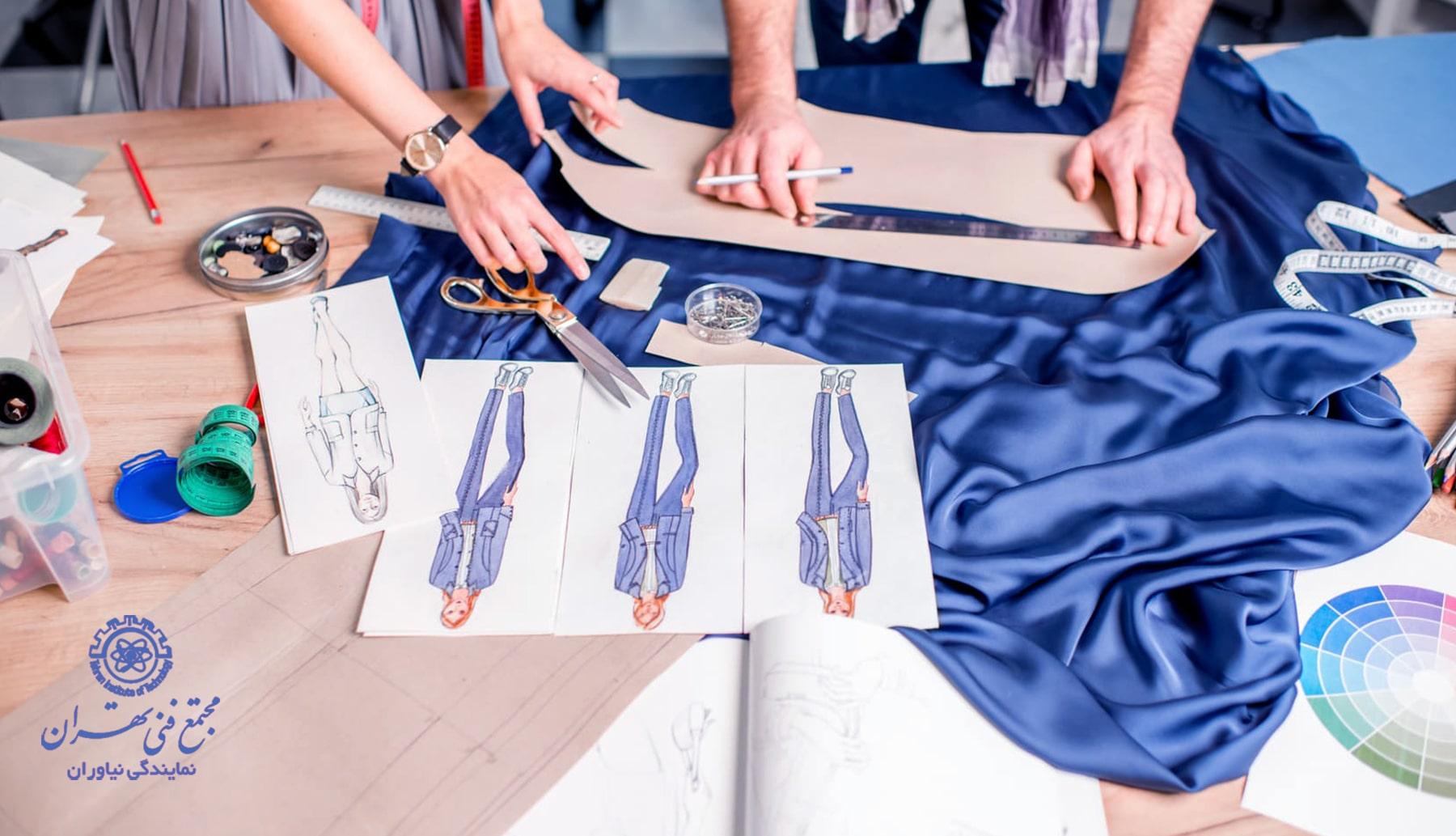 چگونه طراح لباس شویم