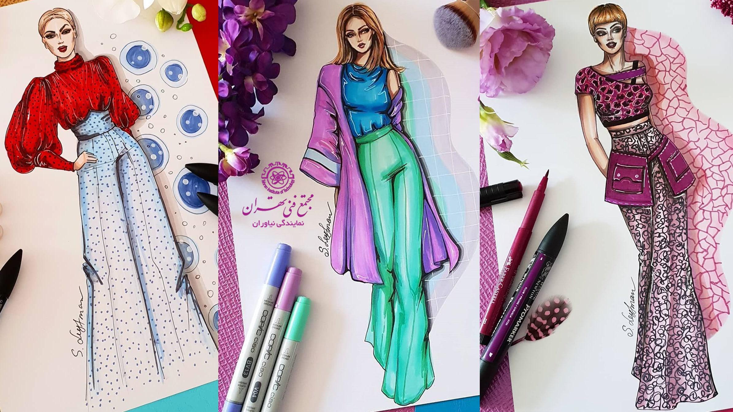 جنسیت سازی در طراحی لباس چیست