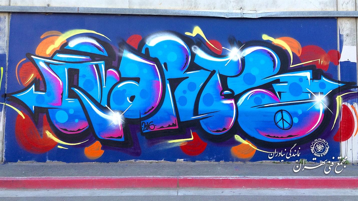 انواع گرافیتی