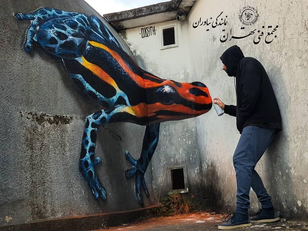 گرافیتی سه بعدی