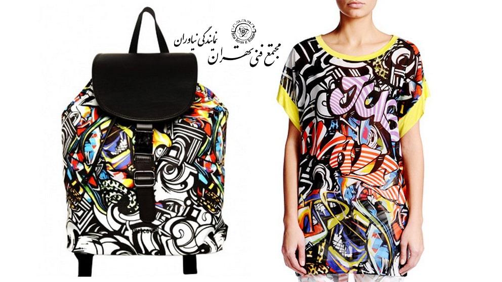 سبک گرافیتی در طراحی لباس